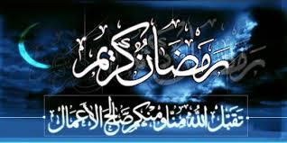 ramadan1